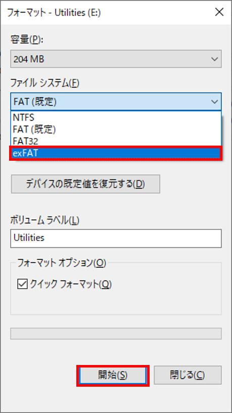 Usb フォーマット mac